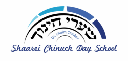 Dr. Chaim Cember Shaarei Chinuch Day School